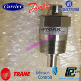 York Original 025-41573-000 Flow Sensor