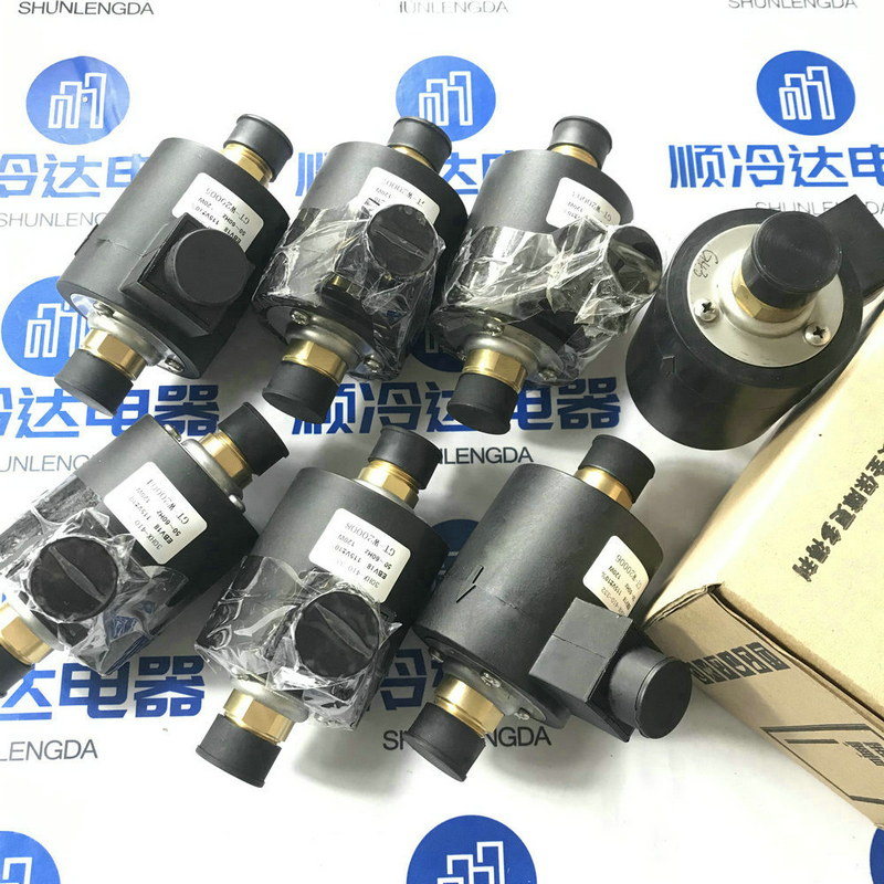 Carrier air conditioner 30HX-410-332 oil pump  screw compressor plus liquid pump EBV18  120W ori.jpg