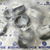 Carrier imported temperature probe sensor HH79NZ029 Carrier accessories genuine new HH79NZ024