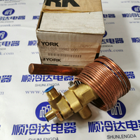 025-19982-000 Original authentic York air conditioning accessories thermal expansion valve X-5409