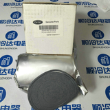 Carrier air conditioner dryer filter core KH29EZ050, 30HX407222EE