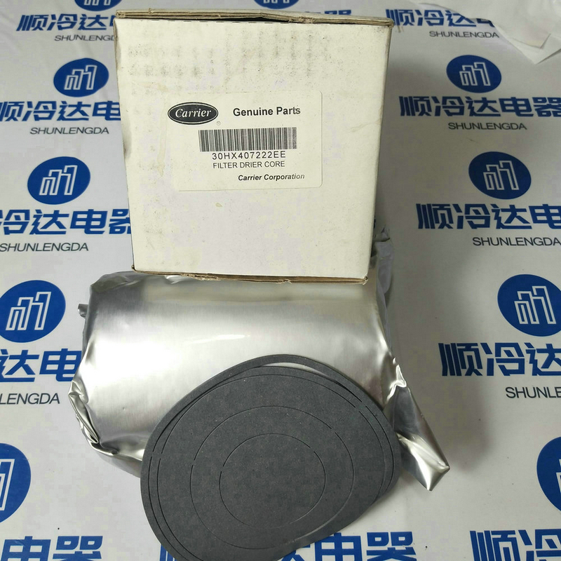 Carrier air conditioner dryer filter core KH29EZ050, 30HX407222EE.jpg