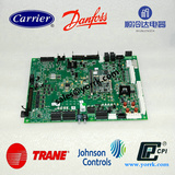 YORK chiller spare parts control board 031-03630-001 motherboard