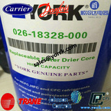 York-Drying filter 026 18328 000