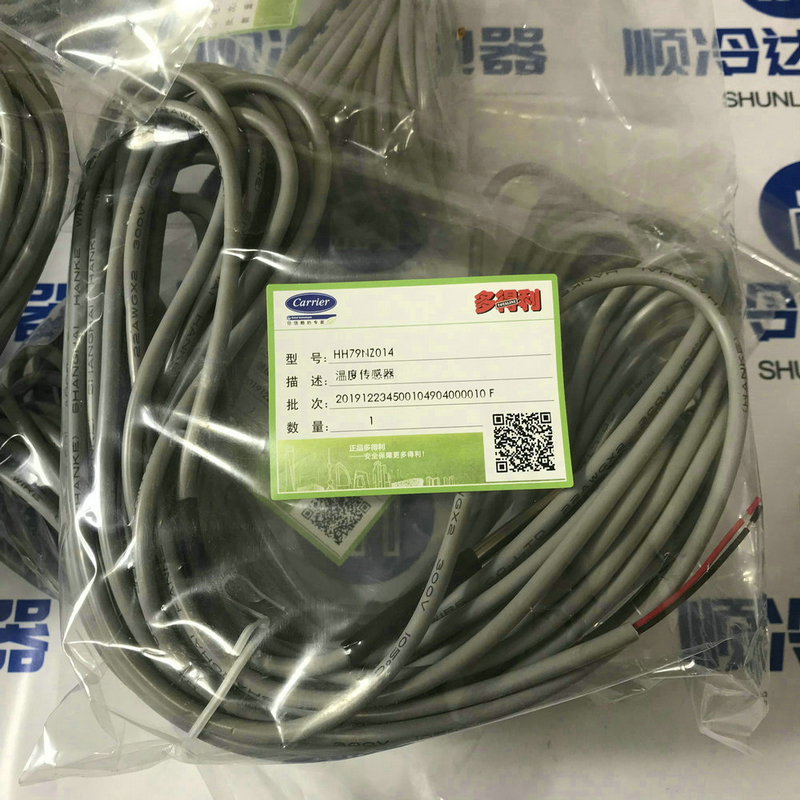 Carrier Screw Air Conditioner Temperature Sensor HH79NZ014.jpg